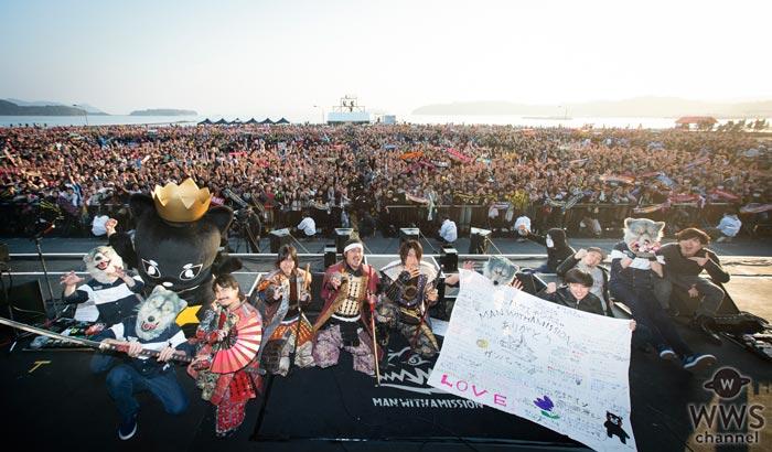 MAN WITH A MISSIONが長崎ハウステンボス新年ライブに登場!「九州のみなさんが、このライブで少しでも元気になればうれしいです!」