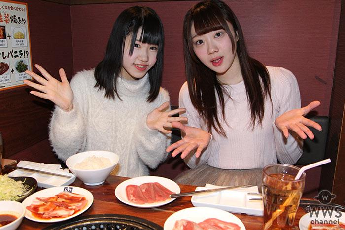 牛角食べ放題イベントで正統派美少女アイドル・さくらシンデレラが可愛すぎるレポート!