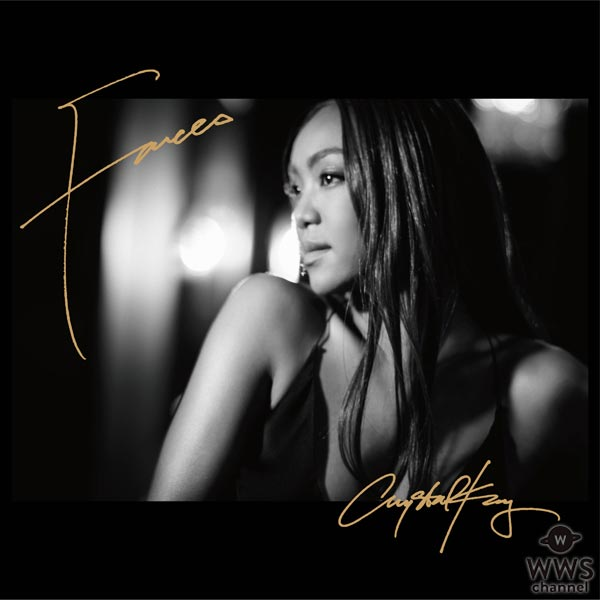 Crystal Kayの新曲『Faces』が2月17日に配信限定シングルとして発売決定!