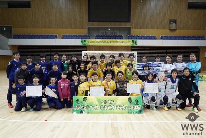 劇団EXILE 八木将康が東京パラリンピック種目ブラインドサッカーに挑戦!「実際にやってみると、本当に難しいスポーツ」