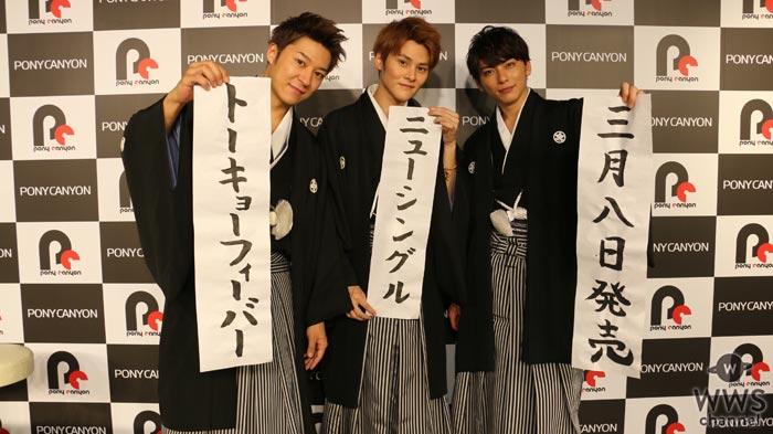 袴姿のLeadが書き初めで3月に約年半ぶりとなるシングル『トーキョーフィーバー』のリリースを発表!