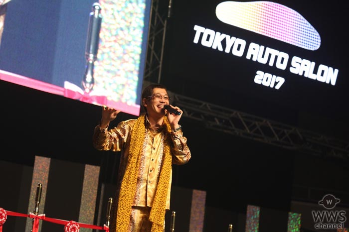 ピコ太郎が東京オートサロン2017でPPAPを披露!「ヒョウ柄にカスタムした車を探しました」