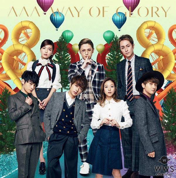 AAAがニューシングル・ニューアルバムのジャケット写真を同時公開!『MAGIC』がiTunes J-POP総合ランキング1位を獲得!