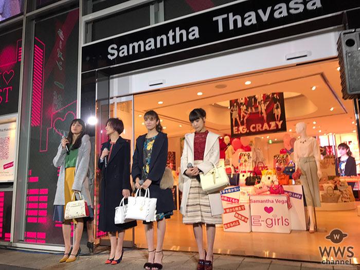 E-girls藤井萩花、藤井夏恋らがサマンサタバサとコラボレーションで表参道に登場!