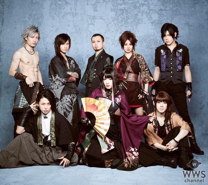 「スッキリ!!」生歌唱で話題に!和楽器バンド、待望の新曲「オキノタユウ」とは!?