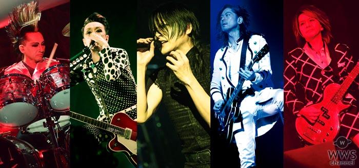BUCK-TICKのデビュー30周年へむけての最新の日本武道館公演が映像化!不動の5人による圧巻のライブパフォーマンス!