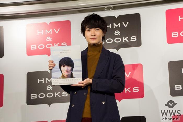 神木隆之介が写真集&DVDブックについて語る!「普段見せたことがない、力が抜けている表情を見ていただけると思います」