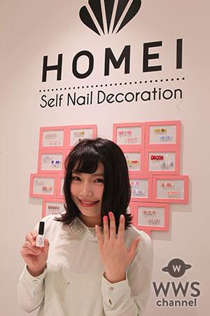 正統派美少女アイドル・優木りの(さくらシンデレラ)がPLAZA 上野マルイ店でジェルネイルを体験!