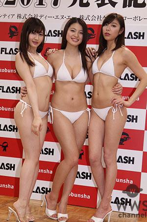 ミスFLASH2017グランプリに月城まゆ 池田ゆり 吉澤玲菜が決定!