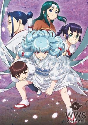 沖縄初のアニソンシンガーMICHIの4thシングルがTVアニメ『つぐもも』のEDテーマに抜擢!「歌にその気持ちを込めて皆さんに届けていきたい」