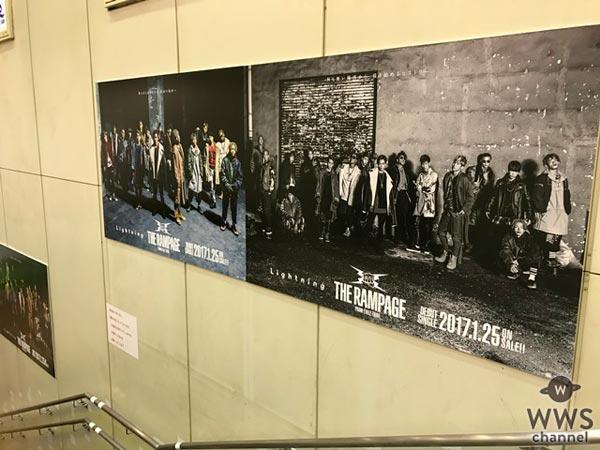 THE RAMPAGEがJR渋谷駅全体をジャック!メジャーデビューシングル『Lightning』発売記念に特大ポスターが登場!