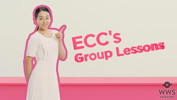 浅田真央がECC CMに登場!新年メッセージや浅田舞への想いを語る!「姉が人生の中で刺激になった人」