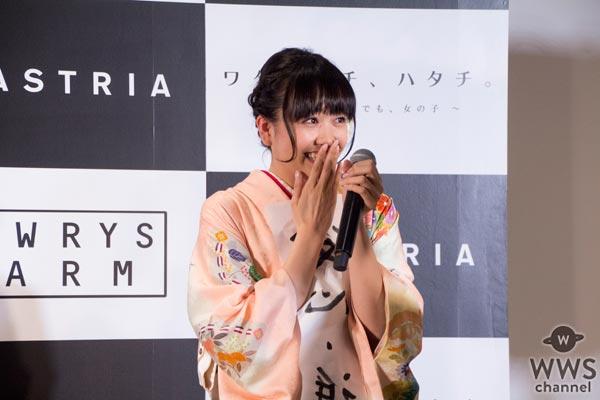 松井愛莉の天然爆発!三吉彩花とのドッキリ記者会見で披露した書き初めが意外な展開へ!?