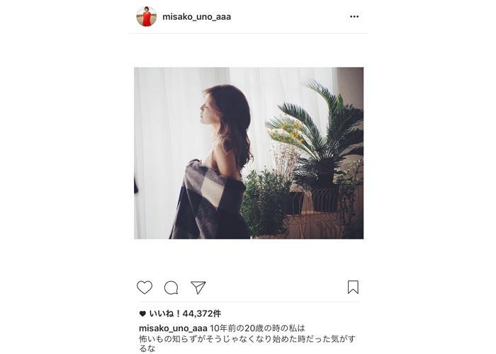 AAA 宇野実彩子が美しすぎる大人な姿で新成人達へ祝福のメッセージ!