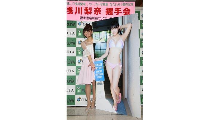 スパガ 浅川梨奈が30万円の等身大写真集の発売を発表!2017年も1000年に1度の童顔巨乳から目が離せない!
