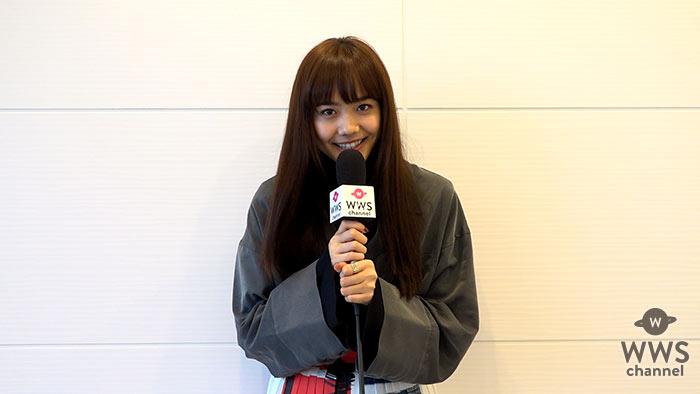 【WWS独占】 モデル・松井愛莉から2017年新春メッセージ!「スキルアップの年にしたい」