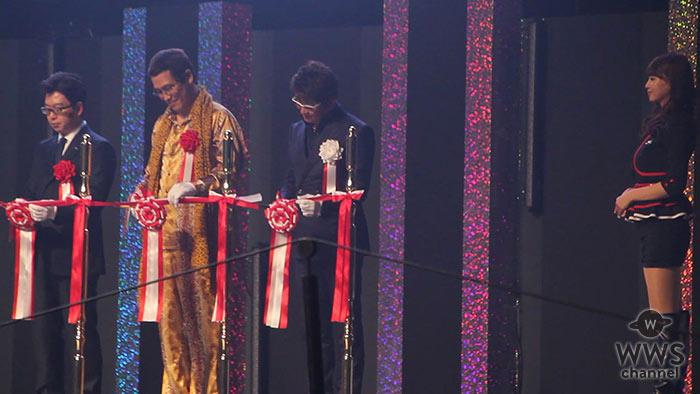 【動画】ピコ太郎が東京オートサロン2017オープニングイベントに登場!