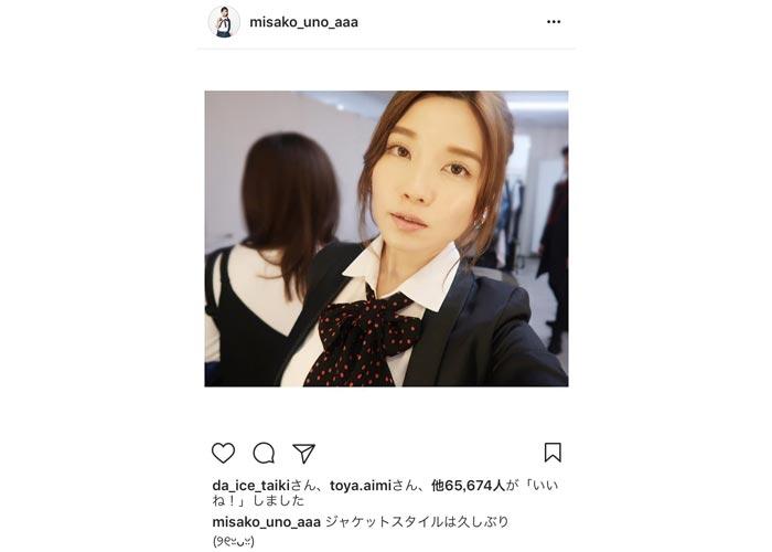 AAA 宇野実彩子が美人すぎるクールなジャケット姿を披露!ブレザーを着た女子高生?!