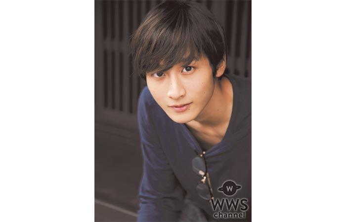 小関裕太がドラマ『恋がヘタでも生きてます』に出演決定!「ラブコメに初めて出演させていただきます」
