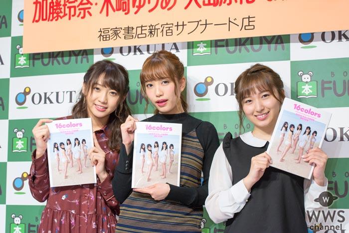 写真集の出来は150点! AKB48 加藤玲奈プロデュースの『レナッチーズ』写真集発売!