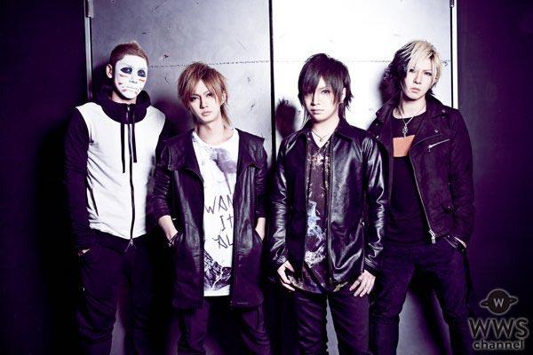 ゴールデンボンバー、NICO Touches the Walls、andropらの出演が決定!JAPAN JAM 2017 第3弾出演アーティスト発表!