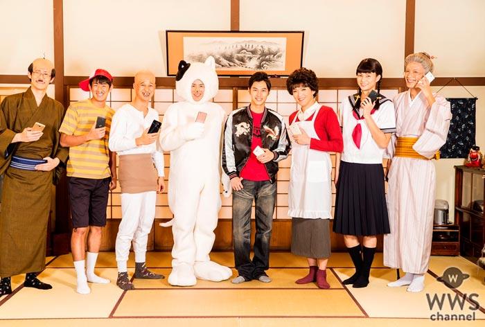 高身長イケメンユニット・SOLIDEMOがNifMoのWEB CMで爆笑大家族コントを公開!