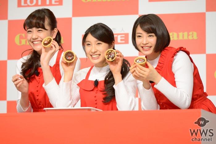 土屋太鳳、松井愛莉、広瀬すずが女子高生達と共に手づくりチョコに挑戦!3人が作ったチョコの行方は・・・!?