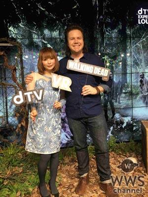 中川翔子が恐怖の『ウォーキング・デッドVR』に大興奮!?「dTV VR体験ラウンジ」オープン記念イベント開催!