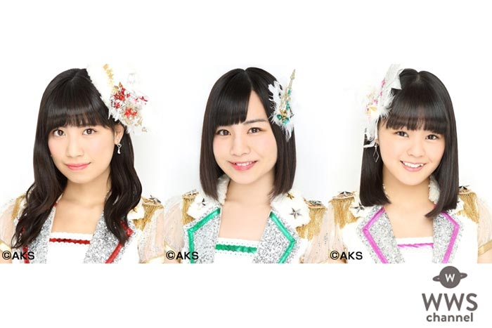 SKE48の青木詩織、荒井優希、市野成美がSHOWROOMで全国ツアー配信!?
