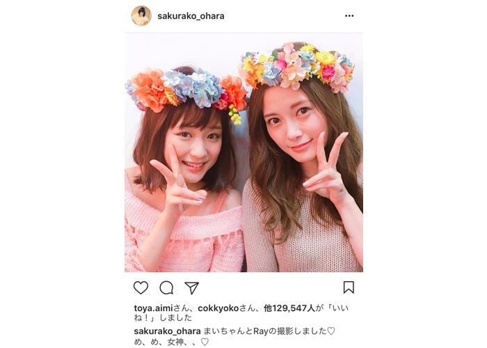大原櫻子と白石麻衣がお揃いの髪飾りで天使過ぎる2ショットを公開!