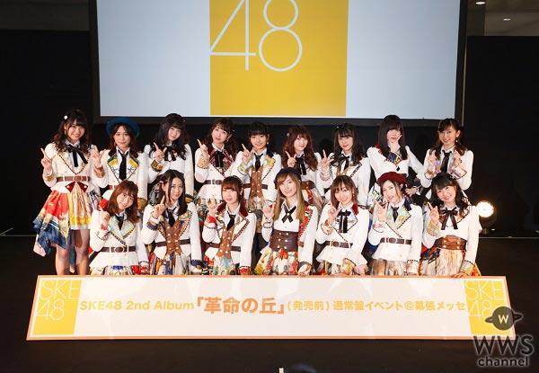 SKE48がアルバム通常盤イベントで新曲『夏よ、急げ!』を初披露!ステージの他にも数多くのアトラクションを展開!