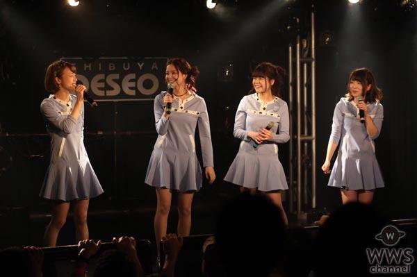 オフィス系アイドル・カプ式会社ハイパーモチベーションが1周年記念ワンマンライブを開催!「出会ってくれて本当にありがとう」