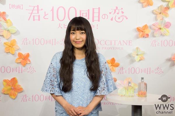 miwaがトークショーで主演映画『君と100回目の恋』の魅力を語る!「100回見て頂いても良いくらいの作品です」