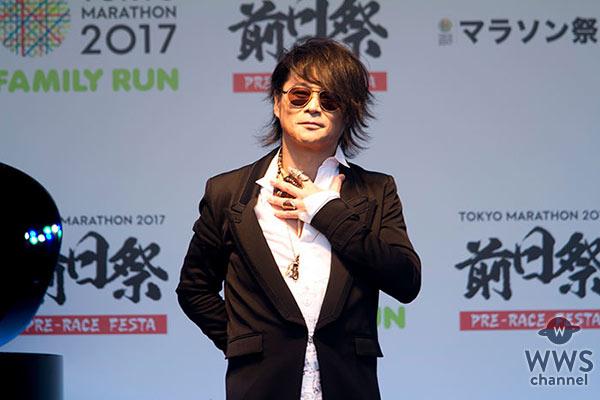 【ライブレポート】森友嵐士が圧巻のライブパフォーマンスで 東京マラソン前日祭を盛り上げる!「ゴールは次への新しいスタート。そこには新しい自分と出会いがある」