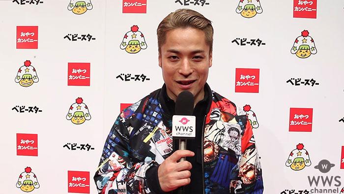 【動画】ベビースターラーメン新CM曲・振付師のFISHBOYに夏生のん(さくらシンデレラ)がインタビュー!