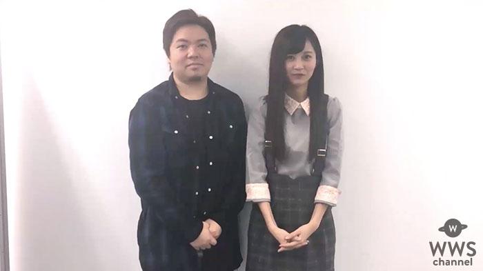 【動画】GEM「Sugar Baby」発売記念連載企画②『金澤有希のそこまで!言う気?』