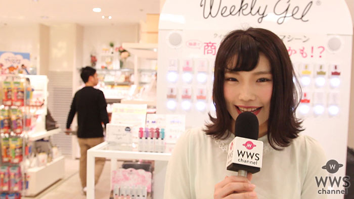 【動画】正統派美少女アイドル・優木りの(さくらシンデレラ)がPLAZA 上野マルイ店でジェルネイルを体験!