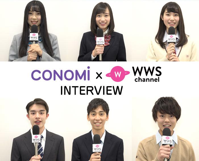 【動画】第4回制服アワードで鈴木えりか 柚木美音らモデルにインタビュー!