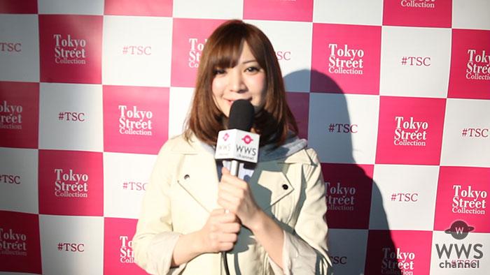 【動画】モデル・工藤希にTokyo Strret Collectionでインタビュー!カジュアルコーデでファッションショーに出演!
