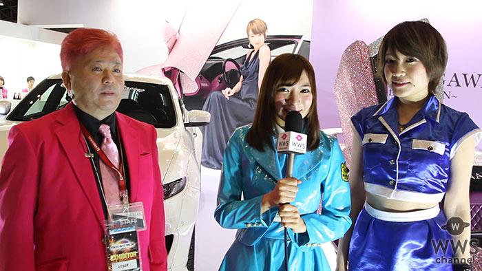 【動画】ミニスカポリスが東京オートサロン2017でピンクのランボルギーニをSEXYすぎるレポート!