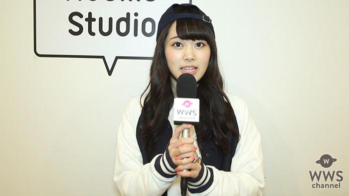 【動画】モデル・杉本愛莉鈴(LOVE berry)に高島萌子(さくらシンデレラ)がインタビュー!3/28「超十代 - ULTRA TEENS FES - 2017@TOKYO」に出演!