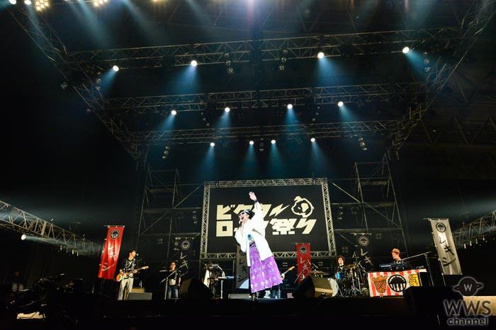 【ライブレポート】レキシがビクターロック祭りに出演!フロア全体を稲穂で埋め尽くしネタの絶えないステージを創り上げる!