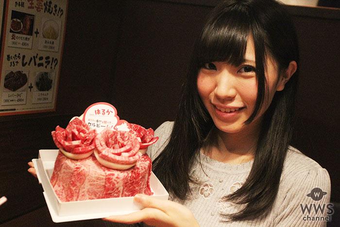 美和花樺(さくらシンデレラ)が牛角で「肉ケーキ」に挑戦!3/29肉の日に各店1組限定290円で販売!