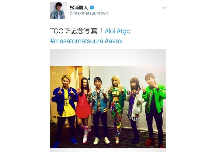 エイベックス松浦社長がTGCでlolとの2ショット写真を公開!若すぎる笑顔に歓喜の声殺到!