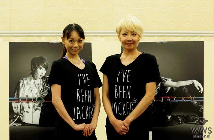 柚希礼音がソロコンサート『REON JACK2』への意気込みを語る!「しっかり見ごたえのある、中身の濃いショーにしたいと思います」