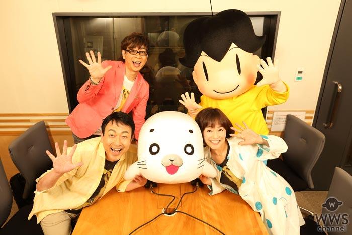 山寺宏一、日髙のり子、関俊彦の伝説の声優ユニット・バナナフリッターズが25年の時を経て電撃復活から22年ぶりの新曲『あのね』を発表!