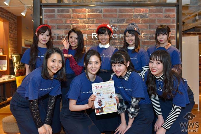 可愛すぎる店員登場!東京パフォーマンスドールがTOWER RECORDS CAFE宣伝大使として1日限定の店員を務める!