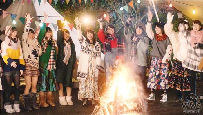 モーニング娘。'17の話題の新曲『モーニングみそ汁』のキャンプファイヤー篇MVが公開!幸福感の伝わる13人の表情は必見!
