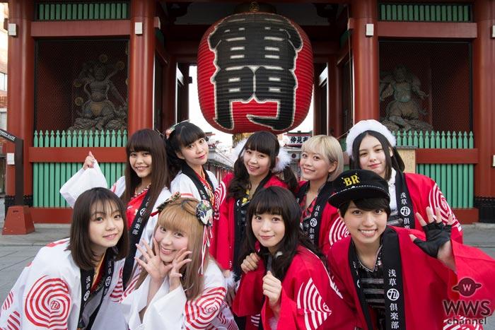 9nine&ベイビーレイズJAPANの地上波レギュラー番組が決定!MCは、バイきんぐ・小峠&三四郎・小宮!