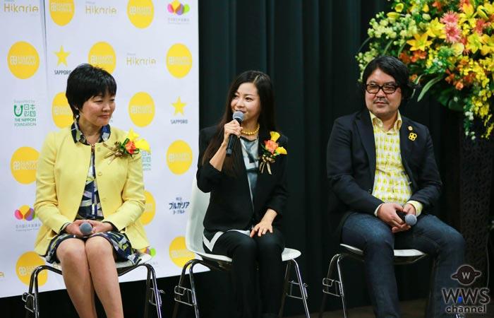 倉木麻衣が『HAPPY WOMAN PROJECT』のテーマソングを担当する事が決定!「前向きになれるような一曲を作っていきたい」